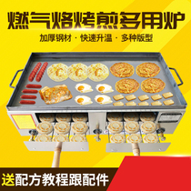 Pack rice-controlled warm meat sandwich commercial fire temperature-controlled egg pancake oven pancake gas oven
