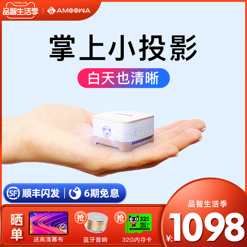 Projector small home mini portable wall-to-wall all-in-one projector micro 4k HD1080P can be connected to the mobile phone wifi bedroom bed home theater student dormitory to watch movies