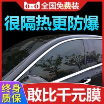 Автомобильная пленка 95 высокая теплоизоляция солнечная пленка взрывозащищенная защита от солнца окно автомобиля пленка переднего лобового стекла Конфиденциальность полная автомобильная пленка