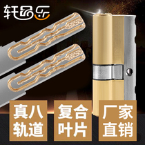 Anti-theft door lock core all copper AB household pure copper anti-theft door lock Super c-class key anti-pry copper marbles universal type