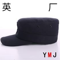 The new Tibetan blue wool blend for training hat flat top training security duty hat is quite a type of sunshade hat