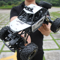 Ultra-large RC remote control vehicle off-road vehicle four-wheel high-speed climbing racing car wireless boy rechargeable children's toy car