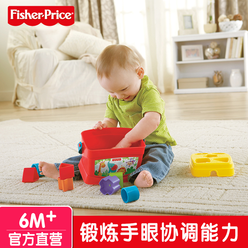 Fisher's 1.5-year-old babies and children's puzzle toys six-sided box shape matched with early education box children's assembly building blocks