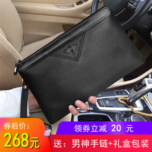 Luxury men's handbags Men's new genuine leather handbags Men's small envelopes Business handbags ins