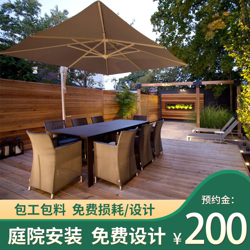 Antiseptic Wood Courtyard Design Outdoor Floor Terrace Grape Rack Fence Fence Lazy Cat Balcony Finnish Pine
