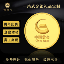 Gold coin custom 999 pure gold listed commemorative coin custom-made badge medal gold silver coin new year gift crystal