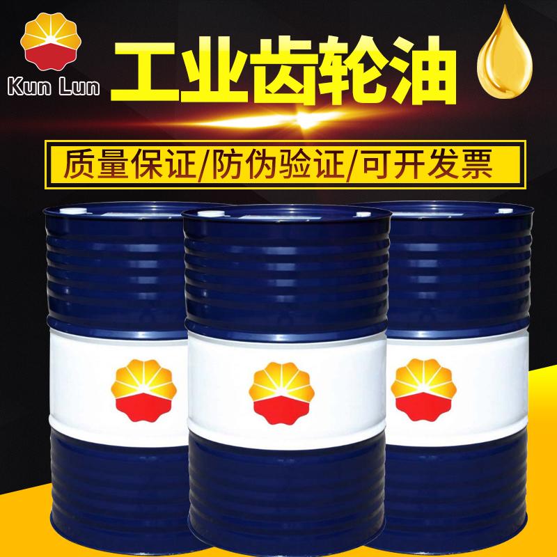 L-CKD150 220 320 460 680 heavy-duty industrial closed gear oil lubricants