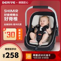 derive derive детские коляски детское кресло для новорожденных детские спальные корзины автомобиль колыбель