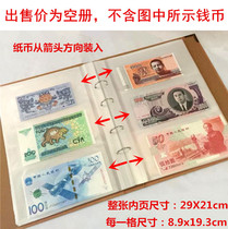 The old money collection book put money book 360 paper money protection book peoples commemorative money collection book protection bag