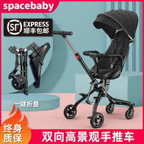 Sliding baby artifact trolley Baby two-way high landscape with baby walking baby Lightweight portable foldable childrens sliding baby car