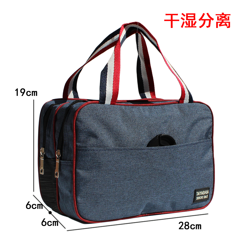 Dry and wet separate bath bag bath pocket wash bag bath bag thick double-layer fitness wash womens bath bag tote basket