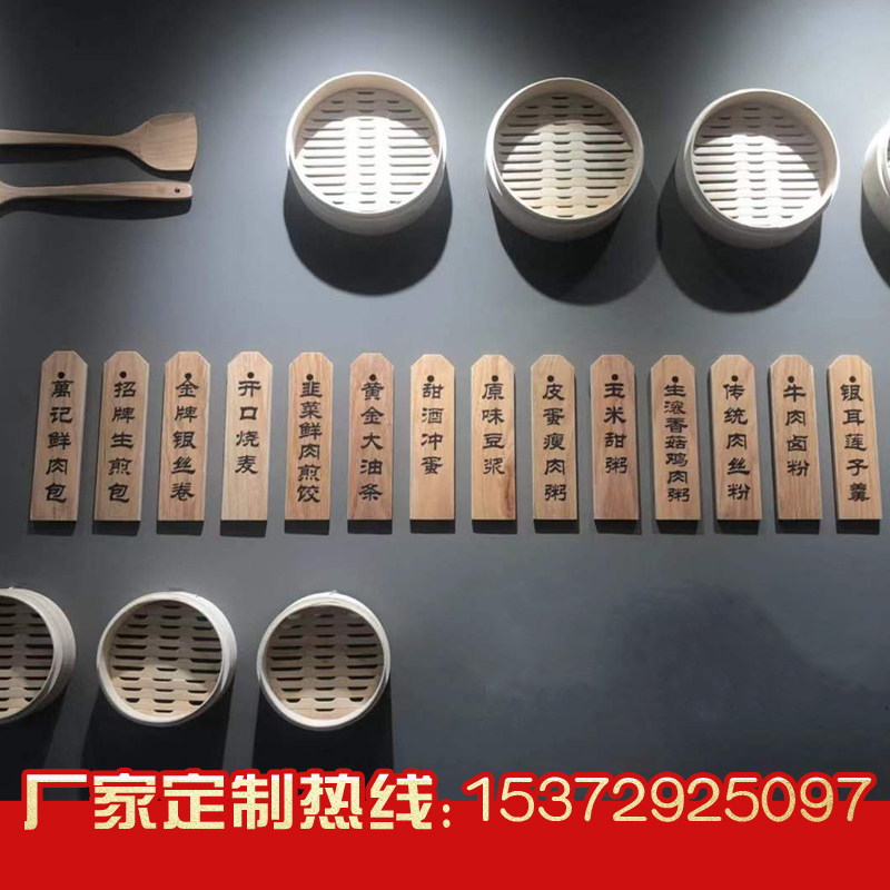 Dishes brand custom-made price brand wooden small wooden brand custom wood solid wood carving lettering creative hanging wall restaurant practical
