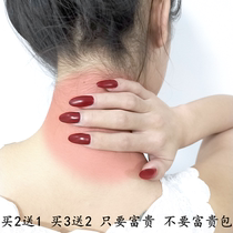 As long as the rich dont package ~ to solve all kinds of cervical problems ~ todays special price 68 yuan to buy 3 Get 2 Get 5 Get 5