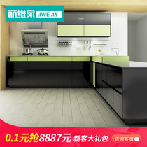 Livy Kitchen Cabinet Customized Conosborne Waterproof Quartz Countertop Household Economical Integral Combination