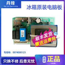 Suitable for JC-358-258-298G-398G Haier refrigerator computer board power board motherboard 0074000123