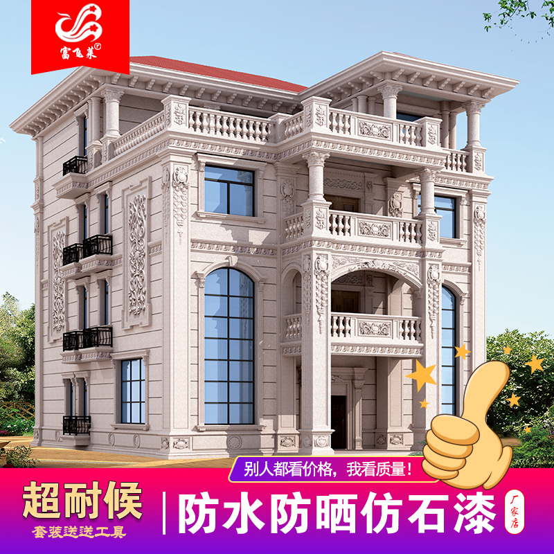 True stone paint outside 墻 indoor and outdoor water bag sand colorful imitation stone paint paint villa paint waterproof