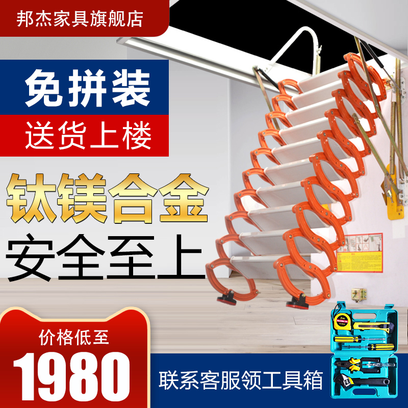 Attic Expansion Stair Folding Stair Invisible Lifting Expansion Stair Attic Household Electric Automatic Expansion Stair