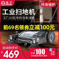 Yangzi hand-pushed sweeper industrial factory site workshop farm powerless road sweeper sweeper