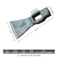 Tile tool planer 錛 head tile 錛 woodworker cutting carpenter decoration tool axe hammer is not easy to fall off and gouging forging