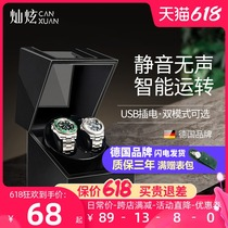 Automatic watch-to-watch device German brand watch box storage box Household sway device Mechanical watch-to-watch rotation placement device