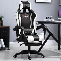 Киберспорт стул компьютерный стул домашний комфорт лифт офисный стул спортивные стулья гоночные суб-игровые стулья спинкой кресло