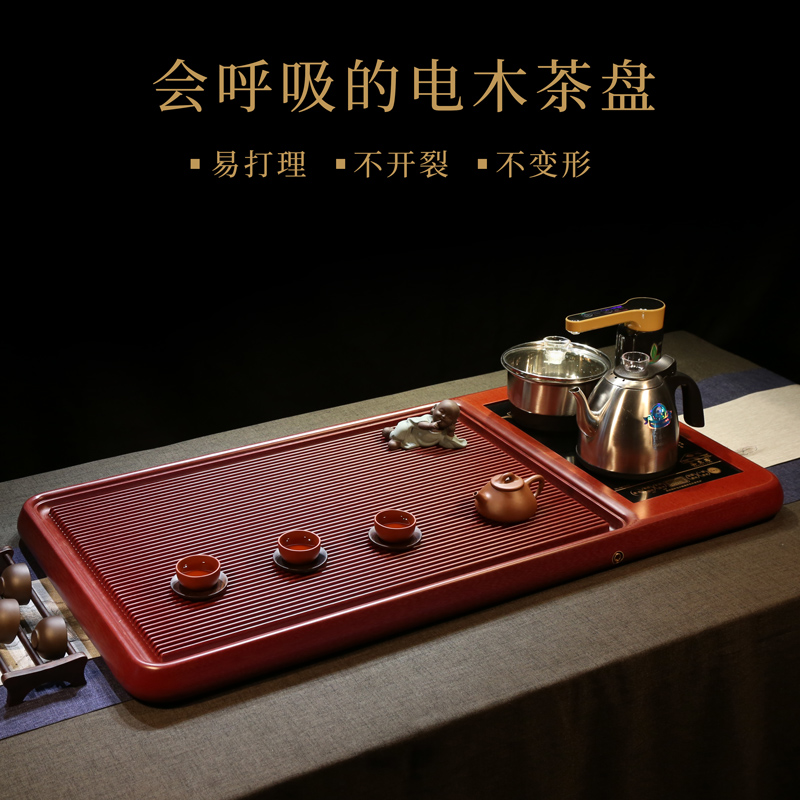 German electric wood tea plate home tea plate set with induction cooker fully automatic all-in-one tea set simple tea table large