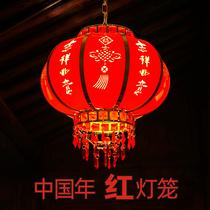 2020 big red lantern with LED lantern gate Yangyang big joe move red lantern over the New Year crystal rotating lantern