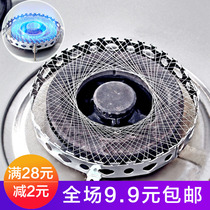 Stainless steel round gas furnace energy-saving mesh cover stove furnace head gas windshield gas stove fire reflection ring