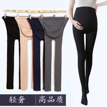 Les femmes enceintes leggings printemps et automne modèles de chaussettes en chair épaisse couleur Bas grossesse noir printemps et automne avec cachemire collants