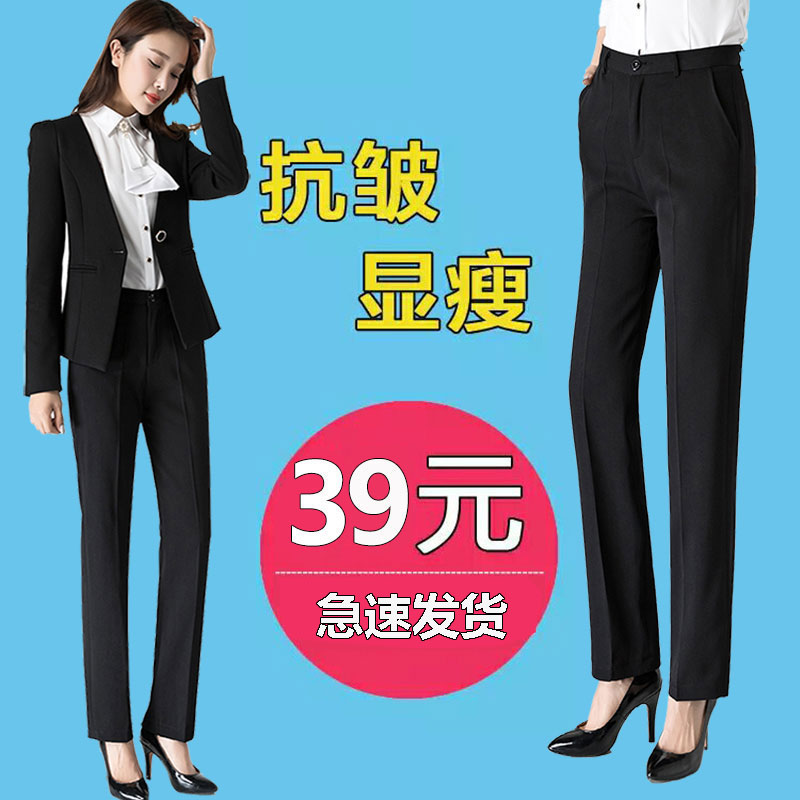 Suit pants spring and summer black straight pants to work professional thin positive pants workwear high waist feeling pants girl