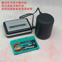Nostalgic tape recorder Comey old-fashioned play cassette machine automatically flip USB power to send a full set of Jay Chou