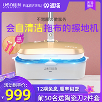 Japan uoni by Leigh electric spray mop wireless wipe ground hands-free mop sweep all non-steam