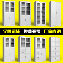 Filing Cabinet Office tin cabinet filing cabinet filing cabinet voucher cabinet drawer short cabinet with lock locker small cabinet