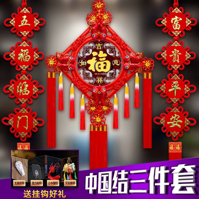 Chinese knot pendant living room large mahogany Chinese tie-up background wall decoration Qiao Xuanguanfu small pendant