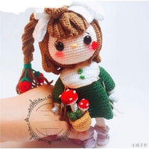 Yijia net disk delivery) Rabbit paper Miss Wish Doll May Hand hair line puppet crochet illustration