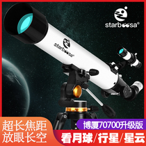 E Bosha Astronomical Telescope professional stargazer deep space high-definition 10000 space times children entry-level