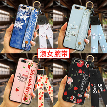 oppoa5 phone case PBAM00 protective case 0PP0a5m wristband opaA5t new 00pp creative opopA3s all-inclusive edge phamoo anti-fall poop personality oppa men and women oppe tide card.