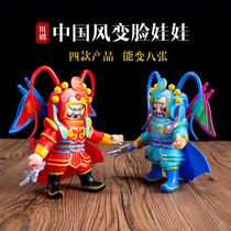 Sichuan dramatic face doll Chengdu travel souvenir 8 face change doll toys Chinese characteristics gifts to foreigners