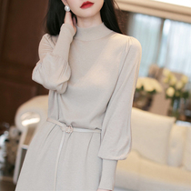 Temperament socialite French knitted dress female spring and autumn 2021 new interior wear thin knee long base skirt