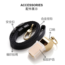 。 Tiger head high-pitched referee whistle with landline children outdoors to live metal copper whistle