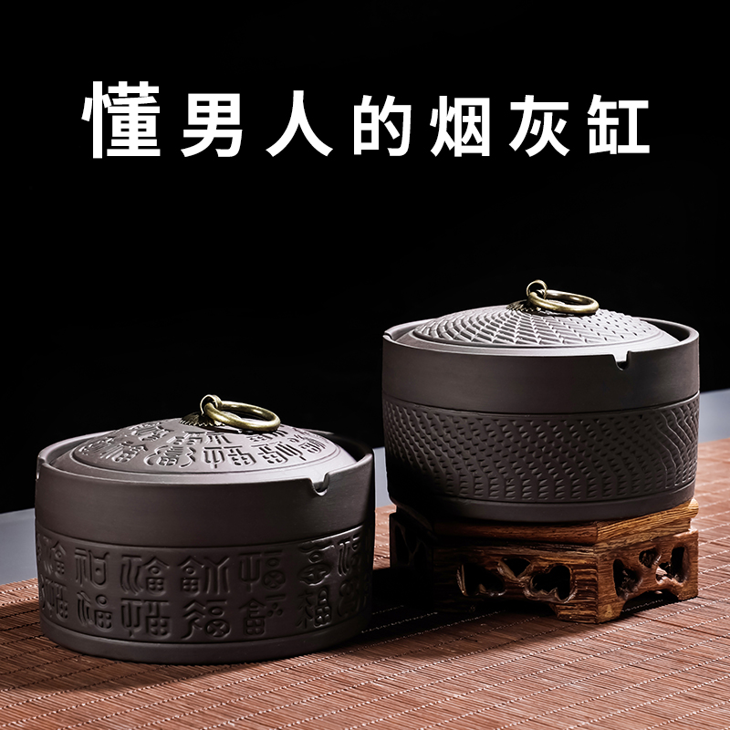 Xin Fulong purple sand ashtray home living room with a lid anti-flying ash has a lid large smoke tank office simple idea