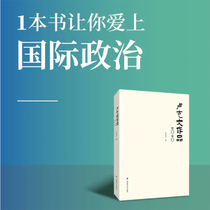 A new stock of Murck 2020 by Murck Shanghai University of Finance and Economics Press