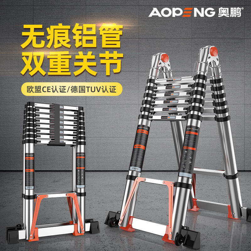 Openg telescopic ladder aluminum alloy character ladder thickening project stacking ladder home multi-functional lift portable stairs