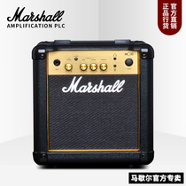 MARSHALL Marshall electric guitar speaker tablecloth acoustic distortion Musical Instrument Audio MG10 Golden English genuine