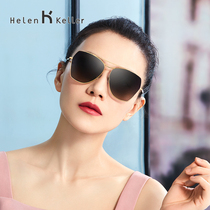 Helen Keller lady polarized sunglasses big face thin anti-UV glasses 2019 new Korean tide sunglasses