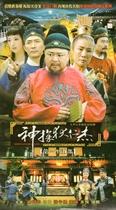 Костюмированный неизвестный телесериал диск божественный исследователь Ди РЕН Джей DVD диск 1-5 полная версия главной роли Лян гуаньхуа