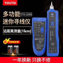 YOUYSI finder multi-function detector network route finder network signal tester network multi-function anti-jamming poe charged finder finder