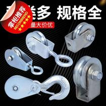 f Lifting pulley lifting pulley track shift door v type non-rust shed with pulley single-wheel electric cable crane.