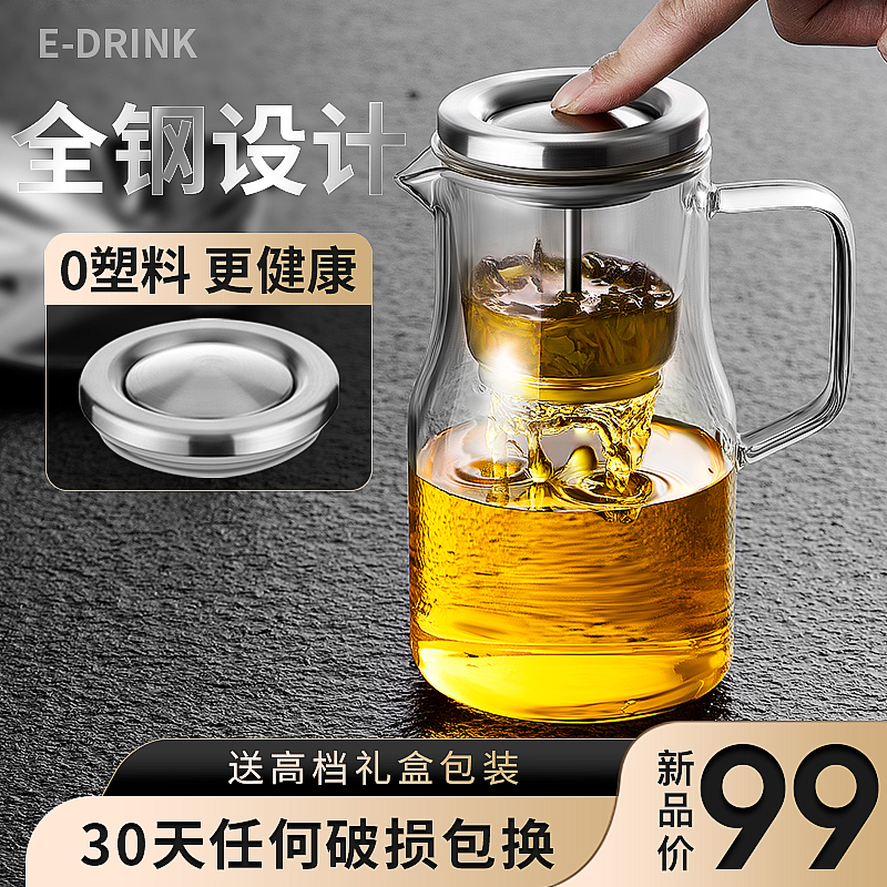 The flowing cup full glass inside the bile tea separate filter small green citrus artifact high temperature office tea set teapot