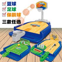 Finger ejaculable basketball football bowling mini table game childrens puzzle parent-child interactive toys